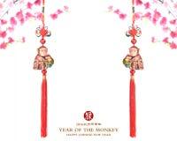 2016 è anno della scimmia, nodo tradizionale cinese Immagini Stock