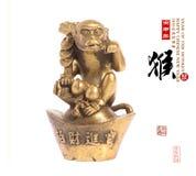 2016 è anno della scimmia, scimmia dell'oro Fotografie Stock