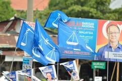 13ème Élection générale malaisienne Photos stock