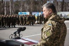 3ème anniversaire de création de garde nationale de l'Ukraine Images libres de droits