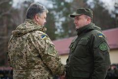 3ème anniversaire de création de garde nationale de l'Ukraine Photo stock