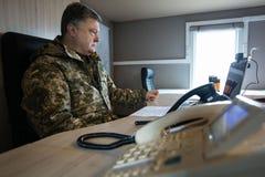 3ème anniversaire de création de garde nationale de l'Ukraine Photographie stock