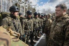 3ème anniversaire de création de garde nationale de l'Ukraine Images stock