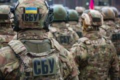 25ème anniversaire du service de sécurité de l'Ukraine Image stock