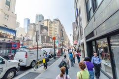 7ème avenue Photos libres de droits