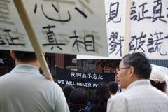 24ème cérémonie de commémoration d'année de massacre de Place Tiananmen Photos stock