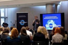 4ème festival russe de la Science Image stock