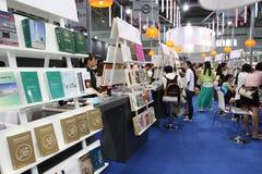 20ème foire de livre internationale de Pékin Image libre de droits