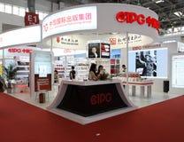 20ème foire de livre internationale de Pékin Images libres de droits