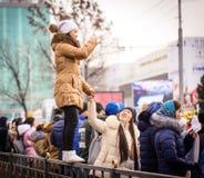 28ème hiver Universiade Images libres de droits