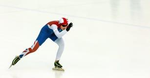 28ème hiver Universiade Photos stock