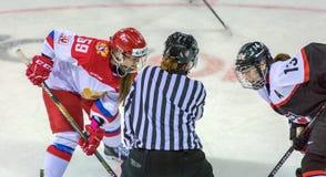 28ème hiver Universiade Image libre de droits