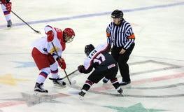 28ème hiver Universiade Photo libre de droits