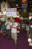 14ème Multimédia de Taïpeh, industries de nuage et expo de vente Images stock