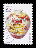 20ème normalisation d'anniversaire de la Japon-Chine Relatio diplomatique Photo stock