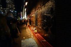 9/11 13ème point zéro 5 d'anniversaire @ Images stock