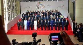 16ème sommet de Francophonie à Antananarivo Image stock