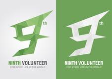 9ème symbole volontaire d'icône d'une lettre numéro 9 d'alphabet Image stock