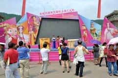 1ère marionnette internationale Art Week de la Chine (Nanchong) Images stock