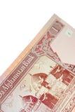 Één Afghani Royalty-vrije Stock Fotografie