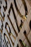 Één of ander detail van het dak van het het Millenniumcentrum van Wales royalty-vrije stock afbeelding