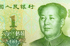 Één Bankbiljet Yuan Stock Foto's