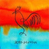 Één lijnontwerp voor nieuwe Chinese mede de dierenriemtekens van de jaarviering Stock Afbeeldingen