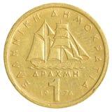 één oud Grieks Drachmemuntstuk Stock Foto's