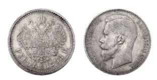 Één oude zilveren Russische roebel Stock Foto