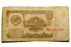 Één roebel Royalty-vrije Stock Fotografie