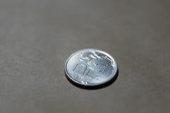 Één Russische achtergrond van het roebelmuntstuk Royalty-vrije Stock Foto's