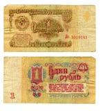 Één sovjetroebel, 1961 royalty-vrije stock afbeeldingen