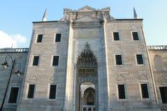 Één van de ingangen in SÃ ¼ leymaniye Moskee, Istanboel, Turkije Royalty-vrije Stock Foto's