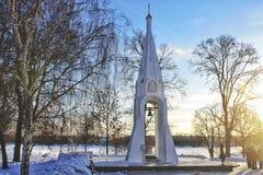 Één van het symbool van Yaroslavl, Rusland Stock Foto