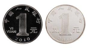 Één yuan het muntstuk Chinees geld van 2010 Stock Fotografie
