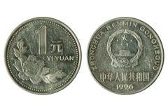 Één yuan muntstuk Royalty-vrije Stock Afbeeldingen
