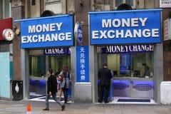 Échange d'argent Image libre de droits