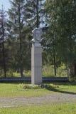 Éclatez à Sergei Sergeevich Orlov dans la ville de Belozersk photos stock