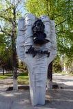 Éclatez au poète russe Alexander Pushkin au centre de Volgodonsk photos stock