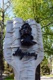 Éclatez au poète russe Alexander Pushkin au centre de Volgodonsk image stock