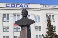 Éclatez Sergey Ilyushin dans la ville de Vologda, Russie image libre de droits