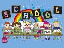 école illustration stock