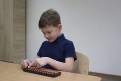 École arithmétique mentale Abaque japonais Images libres de droits