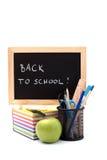école arrière à Photo libre de droits