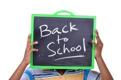 école arrière à Image libre de droits