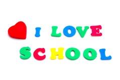 école d'amour de concept Images libres de droits