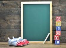École de conseil pédagogique et de mot photos stock