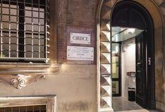 École de droit d'université de Bologna photos libres de droits