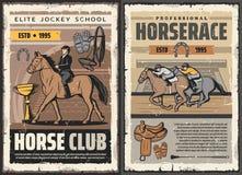 École de jockey d'élite, club professionnel de horserace illustration de vecteur