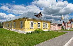 École du dimanche orthodoxe de St Nicholas Church Images stock